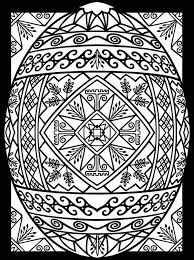 Read Christmas Stained Glass Coloring Pages