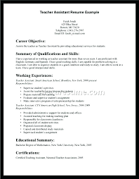 Resume Of A Teacher Examples Assistant Sample Skills Career Objective For Resumes Marketing Template