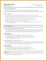 Restaurant Server Resume Sample From Objective Cafe Example Waitress