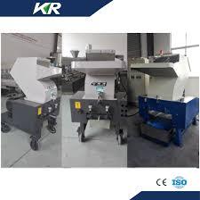 china cardboard recycling machine china cardboard recycling