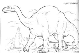 New Dinosaur Coloring Pictures Inspiring Design Ideas