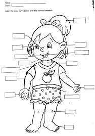 Pj Masks Coloring Pages Feat All About Me Page Crafts