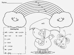 Great Sight Word Coloring Pages 11 With Additional Coloring Site