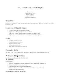 College Student Resume Sample Current Format Undergraduate Engineering