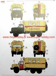 ZiL-131 Emergency Truck, Soviet Vehicle ICM 35518 Truck Bed Light Kit With 48 Super Bright Color White Led Waterproof 14pcs Vehicle Emergency Rescue Bag Automobile Tire Pssure Cheap Emergency Find Deals On Line At Survival 20 Lifesaving Items To Keep In Your Raf Set Airfix 03304 1988 Automotive Products Thrive Roadside Assistance Auto First Aid Edwards And Cromwell Chlorine Cylinder Tank Repair Kits Xtech Multi Function Car Jump Starter 200mah Youtube The Best Kits You Can Buy Be Ppared For Anything 30 Essential Things You Should Always Ppared 125piece W