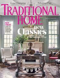 100 Home Design Mag Benjamin Johnston Press