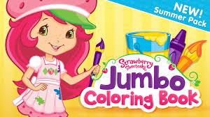 Strawberry Shortcake Jumbo Screenshot