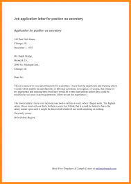 4 application letter for job vacancy