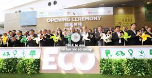 bureau eco eco expo 2017