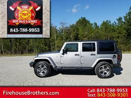 Used Cars For Sale Myrtle Beach SC 29588 Firehouse Brothers Auto ...