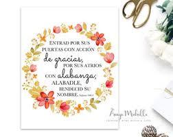 SPANISH Psalm 1004 Salmos 100 4 Texto Biblico Printable Scripture Wall Art Christian Cristiano Carteles DIGITAL