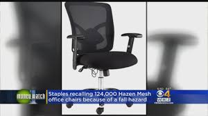 staples recalls 124 000 office chairs that can break youtube
