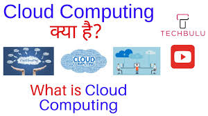 What Is Cloud Computing | In Hindi - YouTube What Is Cloud Hosting Computing Home Inode Is Calldoncouk Godaddy Alternatives For Accounting Firms Clients Klicktheweb Hashtag On Twitter Honest Kwfinder Review 2017 A Simple Keyword Research Tool Every Manager Needs To Know About Gis John Thieling Hospitalrun Prelease Beta Cloud Computing In Hindi Youtube Architecture Design Image Top To