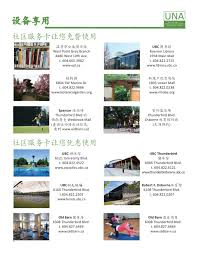 UNA Newcomers Guide Simplified Chinese By University ... Forest Sciences Centre Ubc Mapionet The Old Barn Community Savoury Chef Foods Vancouver Bc Fence Of Old Barn Wood And Used Metal Stuff Pinterest Gamle 17 Great Places To Study At Daily Hive Utownubc Kids Fit Utownubcca Fall 2017 Program Guide By University Neighbourhoods Association Rustic Wedding Venues Isten Hozott