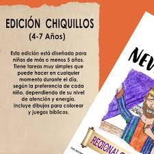 Spanish ESPAÑOL EDICIÓN CHIQUILLOS Download Love Never