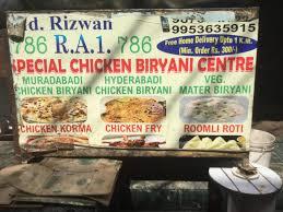 ier cuisine r ine special chicken biryani center south extension 2 delhi biryani