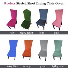 Spandex Chair Cover Pure Color 8 Colors Stretch Short Dining
