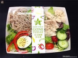 pret cuisine sesame chicken soba salad pret a manger s photo in kowloon bay
