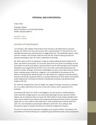 Reference Letter Template Samples Letter Templates
