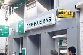 adresse bnp paribas siege adresse bnp paribas siege 100 images manhattan the for bank