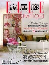 Home Decor Magazines Pdf by 160 Best Elle Decor International Covers Images On Pinterest