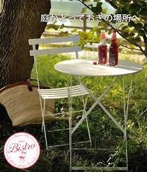 Fermob French Bistro Chairs by F Goods Rakuten Global Market Fell Mob Fermob Bistro Bistro