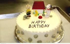 Happy Birthday Cake With Name Write Name Birthday Cake line