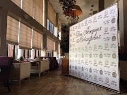 Gallaher Flooring Las Vegas by Press Wall аренда пресс волл дизайн баннера фотозона пресс