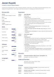 Bank Teller Resume: Example & Complete Guide [20+ Examples] Bank Teller Resume Skills Professional Entry Level 17 Elegant Thebestforioscom Example And Guide For 2019 No Experience New Cool Learning To Write From A Samples Banking Jobs Sample Beautiful Objective Bank Teller Resume Titanisonsultingco 10 Reasons You Should Fall In Love With Information Examples Sazakmouldingsco Examples Floatingcityorg 10699 8 Tjfsjournalorg
