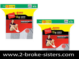 Men's Hanes Socks Only $0.77 Per Pair *Shipped* | Two Broke Sisters One Hanes Place Catalog Hanes Coupon Code Hashtag On Twitter Large Ultimate Stretch Boxerbriefs 4 Pk Vonage Promo Free Shipping Her Way Coupons Kobe T Shirts Coupon Dreamworks Kohls 30 Off Code In Store And Off Underwear Printable 2018 Two For One Spa Deals Cvs 2019