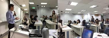 am駭agement bibliotheque bureau 台灣電腦網路危機處理暨協調中心 twcert cc 107 年4月份twcert cc資安
