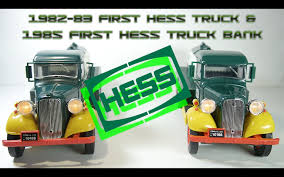 1982-83 First Hess Truck & 1985 First Hess Truck Bank Video Review ... Gas Oil Advertising Colctibles Amazoncom 1995 Hess Toy Truck And Helicopter Toys Games 2000 2002 2003 Hess Trucks Truck Racecars Rescure 1993 Texaco Ertl Bank Texaco Trucks Wings Of Mini 1994 Rescue Video Review Youtube Space Shuttle Sallite 1999 Christmas Tv New Seasonal Partner Inventory Hobby Whosale Distributors 2017 Truck