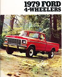 100 1979 Ford Trucks Amazoncom 4wd 8page Original Car Sales Brochure