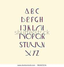 Vector Linear Font Simple Alphabet Mono Stock 566633695