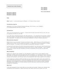Cover Letter Multiple Recipients Icardibaldoco