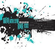 100 An Shui Wan Qian Shan Zong Heng Wu Xian Dian Shi Ju Tian