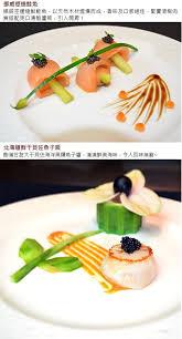 la cuisine de cl饌 oui 56 法式鐵板燒鍋物 雙人經典鐵板燒饗宴 美食餐券全品項 yahoo奇摩