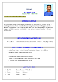 CV For Cook (1) Line Chef Rumes Arezumei Image Gallery Of Resume Breakfast Cook Samples Velvet Jobs Restaurant Cook Resume Sample Line Finite Although 91a4b1 3a Sample And Complete Guide B B20 Writing 12 Examples 20 Lead Full Free Download Rumeexamples And 25 Tips 14 Prep Ideas Printable 7 For Cooking Letter Setup Prep Sap Appeal Diwasher Music Example Teacher