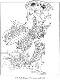 Explore Free Coloring Pages Books And More