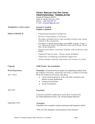 Freelance Translator`s Resume 20 Example Format Of Translator Resume Sample Letter Freelance Samples And Templates Visualcv Inpreter Complete Writing Guide Tips New 2 Cv Rouge Cto 910 Inpreter Resume Mplate Juliasrestaurantnjcom Federal California Court Certified Spanish Medical Inspirationa How To Write A Killer College Application Essay Email Template Free Cover Targeted Word Microsoft Stock Photos Hd Objective Statement In Juice Plus
