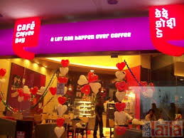 Cafe Coffee Day Shop