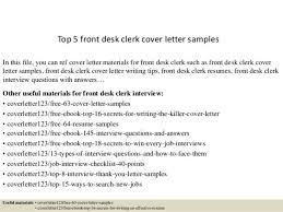 hotel front desk clerk cover letter