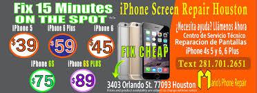 Cheap Iphone Repair Houston