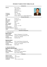 Resume Sample For Job Application Singapore Best Biodata Format Interview Example 47 Simple How To Make