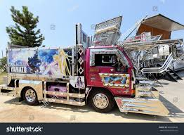 KAGAWA JAPAN AUGUST 7 2016 Japanese Stock Photo (Edit Now) 481680640 ...