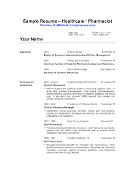 Pharmacist Resumes Sample Resume Simple Beginner Example With Education And Professional Experience