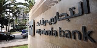 attijari wafa bank siege casablanca attijariwafa bank meilleure banque au maroc en 2016 financial