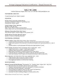 30 Lovely Resume Certification Example