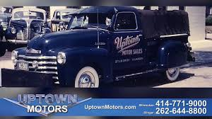 Uptown Motors   New & Used Cars For Sale, Ford, Lincoln, Dodge ... Craigslist Kenosha Wisconsin Used Cars Vans And Trucks Fsbo Cheap Green Bay 1920 Upcoming Ford At Truck Dealers In Ewalds Selig Auto Sales Milwaukee Wi New Service Chevrolet Genesis Hyundai Volkswagen Dealership Steves Madison Dealer Featured Suvs Thorp Car Specials Okosh For Sale Less Than 3000 Dollars Autocom Eric Von Schledorn Buick For Saukville Ewald