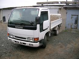100 96 Nissan Truck 19 Atlas Pictures 2700cc Diesel FR Or RR Manual For Sale